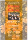 Quatuor Debussy, 070929