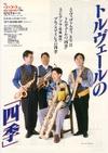 TQ,19980222