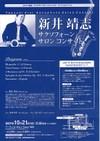 Yasushi Arai, 071021