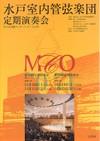 MCO, 071124