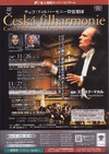 Czech Philharmonic, 071126
