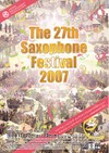 Saxophone Festival 2007