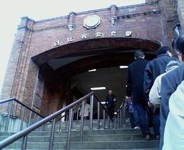 Hibiya Public Hall