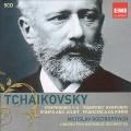 Rostropovich-Tchaikovsky
