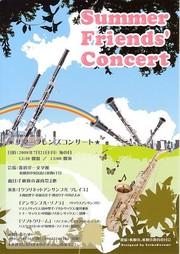 080721, Sapporo