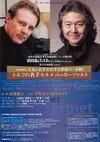 Tokyo Symphony, 080712