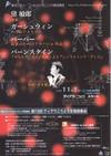 TokyoCityPhil, 081101