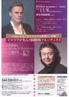 Tokyo Symphony, 081108