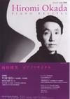 Hiromi Okada, 081115