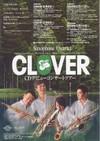 CloverSaxQ_2008