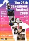 Saxophone Festival 2008