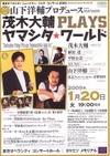 Yosuke Yamashita, 090120