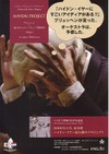 200902_haydn_project