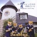 SAXOFOX