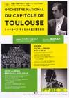 Orchestre national du capitole de Toulouse, 091110