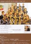 D-SAX
