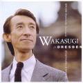Wakasugi in Dresden