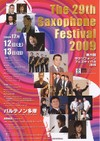 Saxophone Festival 2009
