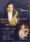 Ken-ichiro Muto, 100130