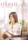 Kaori Muraji, 100303