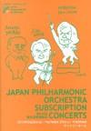 JapanPhil, 100528
