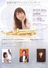 Norie Sano, 100910