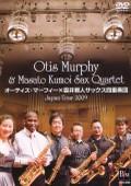 KumoiQ & Otis Murphy 2009