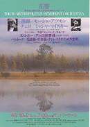 TMSO, 19931021