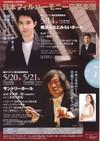 JapanPhil, 20110520