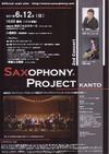 Saxophony Project KANTO, 20110612