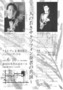 19990610