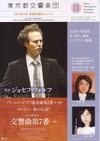 TMSO, 20110615