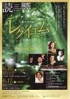 YNSO,20110616