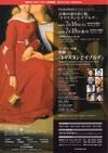 NJP, 20110717/18