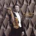 Wataru Sato CD