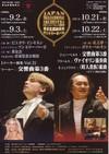 JapanPhil, 20110902