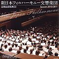 CD, NJP2011
