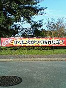 20110925