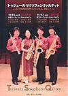 Toujours Saxophone Quartet, 2011