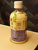 藤枝かおり