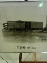 江東公会堂