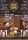 JapanPhil, 20111209