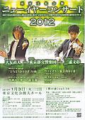 Concert 20120103
