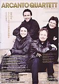 Arcanto Quartett, 20120112