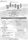 Program_20120209