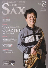 The Sax vol52