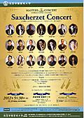Saxcherzet, 20120530