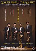 Quartet Spiritus 20120703