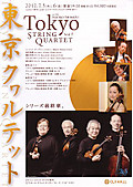 Tokyo String Quartet, 20120705