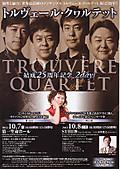 TQ, 20121007